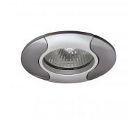 Светильник точечный декоративный AKRA CT-DS14PS/N (4785)