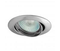 Светильник точечный CTC-5515-C VIDI (2781)