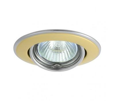 Светильник точечный CTC-3115-PG/N HORN (2833)