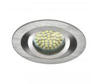 Светильник точечный SEIDY CT-DTO50-AL (18280)