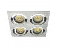 Светильник точечный SEIDY CT-DTL450-AL (18286)