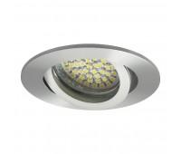 Светильник точечный EVIT CT-DTO50-AL (18561)