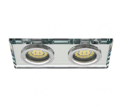 Светильник точечный MORTA CT-DSL250-SR (19362)