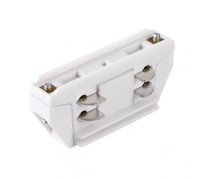 Соеденитель для шинопровода прямой TEAR PR-I-B-WH (22586)