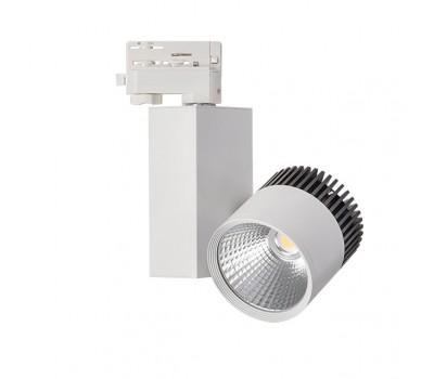 Прожектор на шинопроводе TRAKO LED COB-20 (22621)