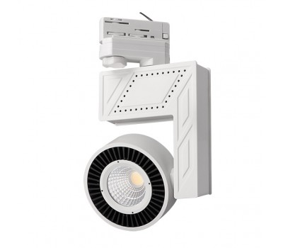 Прожектор на шинопроводе DORTO LED COB-20 (22630)