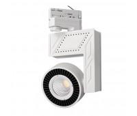 Прожектор на шинопроводе DORTO LED COB-40 (22631)