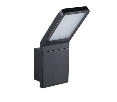 Светильник парковый SEVIA LED 26 (23550)
