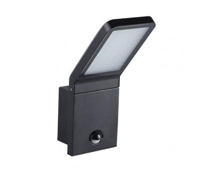 Светильник парковый SEVIA LED 26-SE (23551)