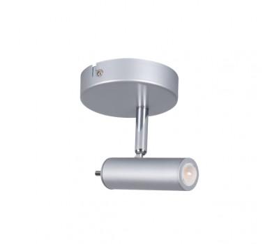 Светильник спотовый TUME LED EL-1O (24450)
