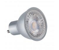 Лампочка светодиодная PRO GU10 LED 7WS3-NW (24671)