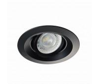 Светильник точечный COLIE DTO-B (26743)