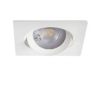 Светильник точечный ARME LED L 5W-WW (28250