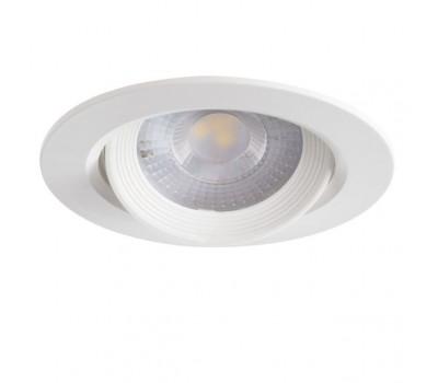 Светильник точечный ARME LED O 5W-WW (28251)