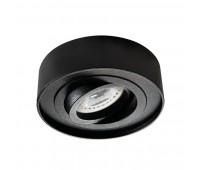 Светильник точечный MINI BORD DLP-50-B (28783)