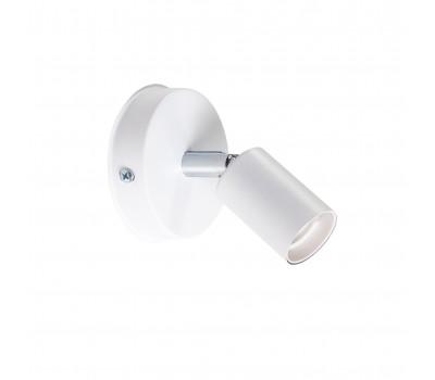 Светильник настенно-потолочный Chime W60 White